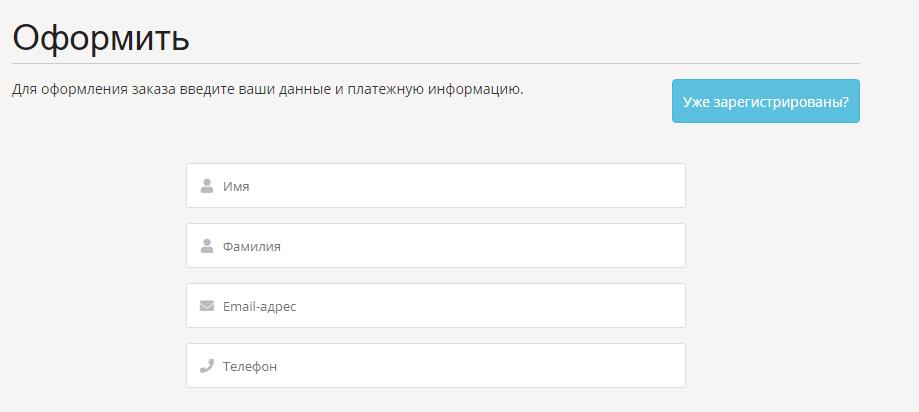 Создать сайт. Регистрация домена.